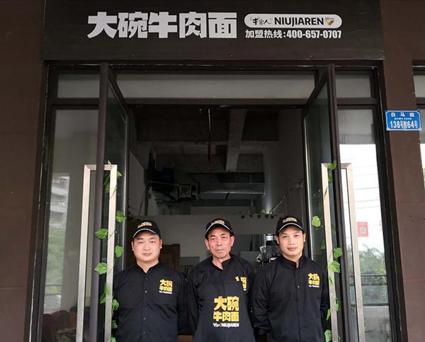 重庆石桥铺店